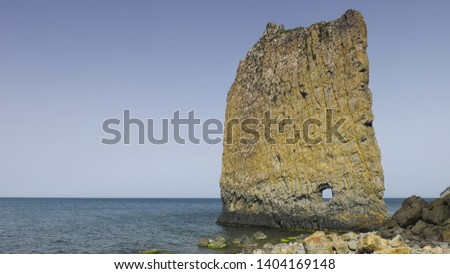 Monument of nature - Sail Rock, or Parus Rock. #1404169148