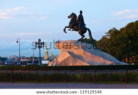 Monument of Peter the First in Saint Petersburg, Russia