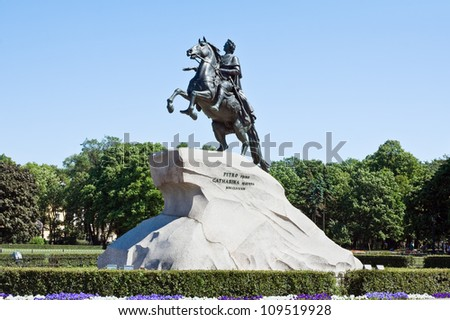 "Monument of Russian emperor Peter the Great, known as ""The Bronze Horseman"", in Saint Petersburg, Russia. Model equestrian statue of Peter the sculptor Etienne Falconet made in 1768-1770."