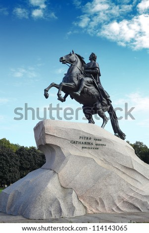Monument of Russian emperor Peter the Great, known as The Bronze Horseman. Saint-Petersburg