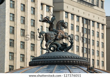 Monument of St. George, Moscow, Russia
