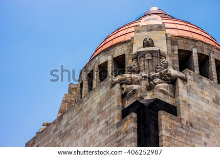 Shutterstock Monument of the revolution Mexico, iconic mexican building
