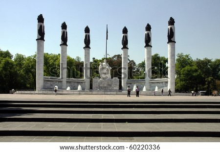 Monument sculpture and columns around square in Mexico city