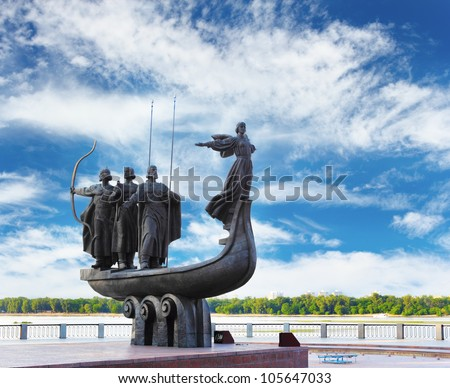 Monument to founders of Kiev: Kiy, Schek, Khoryv and their sister Lybid