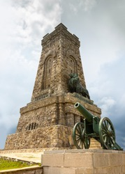 Monument to Freedom Shipka - Shipka, Gabrovo, Bulgaria.aaMemorial is situated on the peak of Shipka in the Balkan Mountains near Gabrovo, Bulgaria.