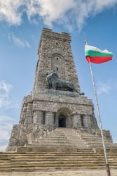 Monument to Freedom Shipka - Shipka, Gabrovo, Bulgaria. The text is in Bulgarian and means