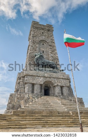 """Monument to Freedom Shipka - Shipka, Gabrovo, Bulgaria. The text is in Bulgarian and means """"dedicated to freedom fighters"""" and texts at the other sides are names of cities """"Sheinovo, Shipka, SZagora"""" #1423032818"""