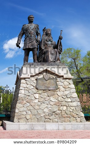 Monument to Nikolay Muravyov-Amursky and Saint Innocent of Alaska and Siberia - founders of Blagoveshchensk, Far East, Russia