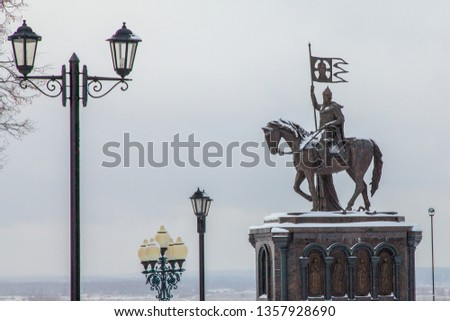 Monument to Prince Vladimir and St. Fedor in Vladimir (Russia)