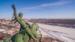 Monument to Salavat Yulaev in Ufa at winter aerial view