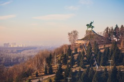 Monument to Salavat Yulayev, Ufa, Bashkortostan, Russia sunset, bird's eye view