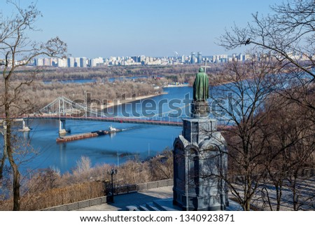 Monument to St. Vladimir the Baptist of Rus. View of Kiev and the Dnieper
