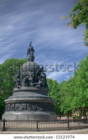 monument with figure of Angel blessing Russia on the top and sculptural group below, leading by tzar Peter the Great
