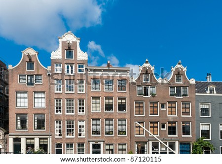 monumental facades of ancient amsterdam houses