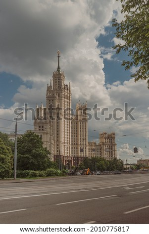 Monumental skyscraper at Kotelnicheskaya embankment in Moscow, Russia, in a summer evening Stock photo ©
