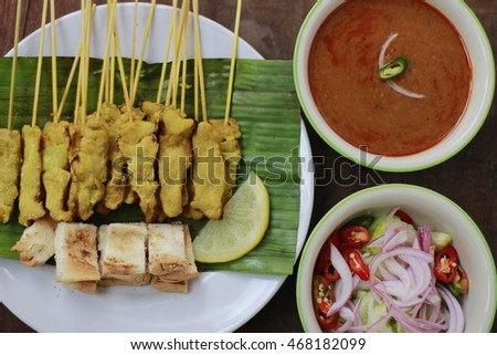 moo satay, pork satay, thai cuisine Shutterstock Image - moo satay ...