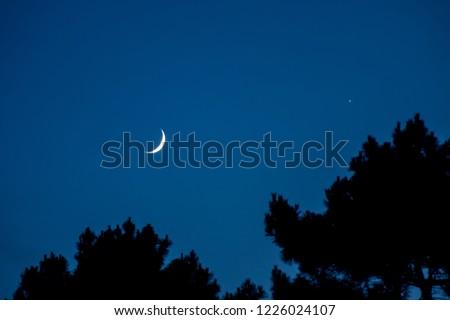 Moon and Venus in the Northern Hemisphere in June 2018 (06.16.2018)