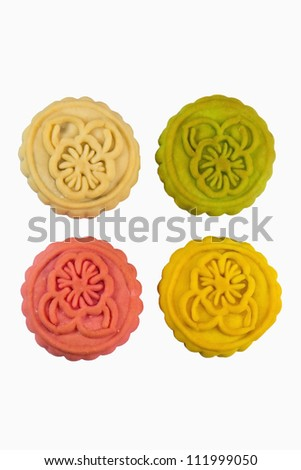 Moon Cake, Chinese traditional dessert having during celebrating of the Middle Autumn Day