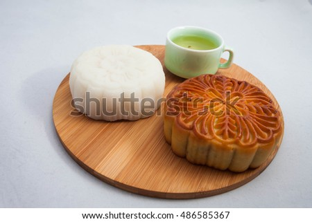 Moon Cake: A traditional cake of Vietnam Images and Stock