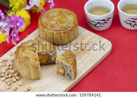 Moon cake with nuts and yolk inside