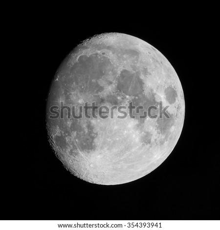 Moon on clear night. Taken in Moscow in december 2015