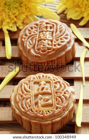 Mooncake,food for Chinese mid autumn festival.