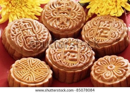 mooncake for Chinese mid autumn festival