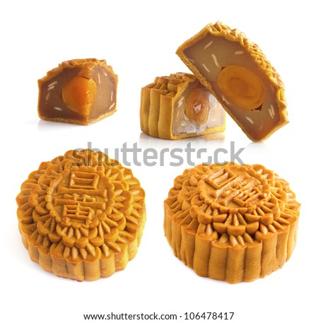 Mooncake traditionally eaten during the Mid-Autumn Festival. Chinese words on the mooncake means single yolk.