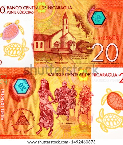 Moravian church at Pearl Lagoon. Turtles as see-through feature. portrait from Nicaragua 20 Cordobas 2014 Banknotes. Nicaraguan money Closeup Collection. #1492460873