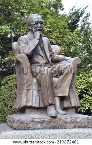 Morioka In Early Fall_Statue At The Birthplace Of Nitobe Inazou #210672481