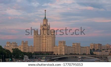 Morning city landscape, view on Kotelnicheskaya embankment and high-rise building.  Stock photo ©