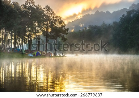 morning in pang oung with the light and shadow and steam over the lake in meahongson,Thailand #266779637