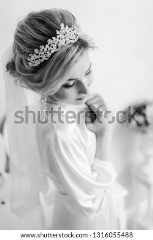 Morning of bride #1316055488