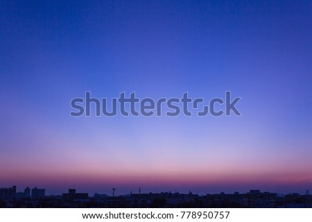 Morning sky with clouds and silhouette of building #778950757