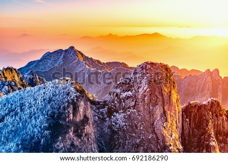 Morning view of the peaks of Huangshan National park. China. #692186290