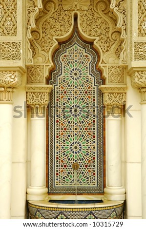 Moroccan Architecture Details - stock photo