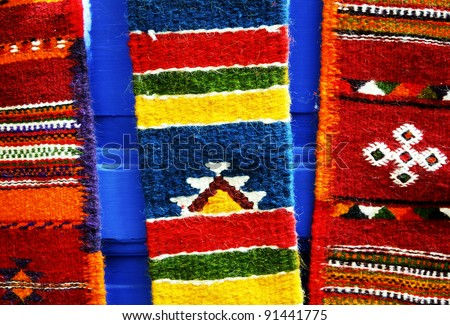 Moroccan carpet background