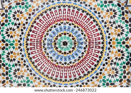 Moroccan dedicate mosaic with good design in round shape