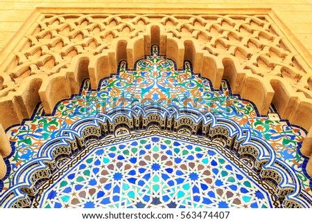 Shutterstock Moroccan style arch with fine colorful mosaic tiles at the Mohammed V mausoleum in Rabat Morocco