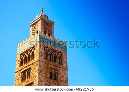 Moroccan tower