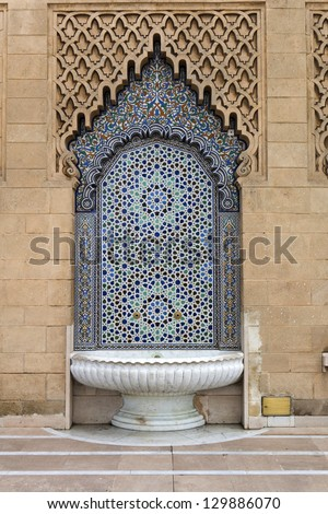 Moroccan traditional ornament, fontain, Rabat