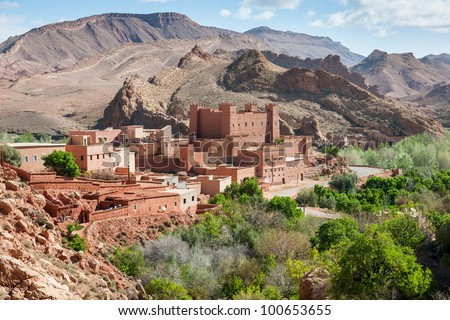 Morocco - Atlas Mountain Village - Draa Valley