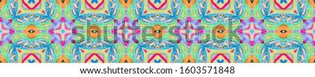Morocco Decor. American Textile. Spanish Decor. Morocco Decor Texture. Tribal Antique Rug. Islam Decor. Multicolor Turkish Retro Drawing.