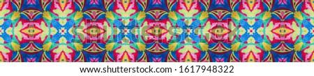 Morocco Decor. Italian Textile. Spanish Decor. Morocco Decor Texture. Multicolor Tribal Repeat Textile. Aztec Decor. American Retro Drawing.