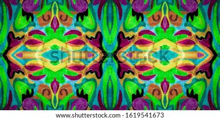 Morocco Decor. Turkish Illustration. Islam Decor. Morocco Decor Texture. Tribal Repeat Art. Indian Ornament. Green Moroccan Retro Rug.