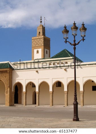 Morocco Rabat Ahl Fas Mosque in the Government Place