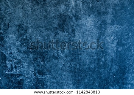 mortar background, cement texture, wall  #1142843813