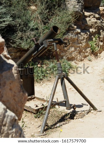 Mortar position, historical reconstruction. Weapons of the second world war, Soviet equipment. The weapon of the great victory.