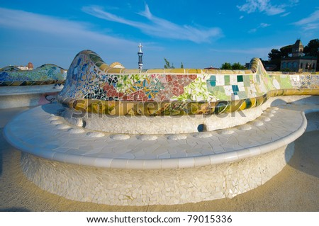 Mosaic bench in Gaudi Park, Barcelona