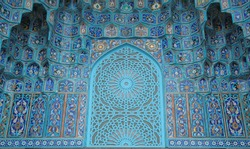 Mosaic Decoration of Entrance to Mosque in St Petersburg Russia